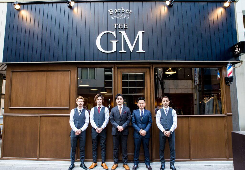 Barber the GM 店舗&従業員イメージ