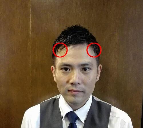 前髪の両サイドを下ろすイメージ